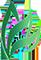 لوگوی شرکت دانژه بذر مانا- دانژه